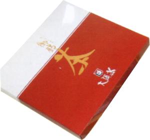 煎茶2袋セット(化粧箱付) 特上煎茶(60g)・上煎茶(60g)
