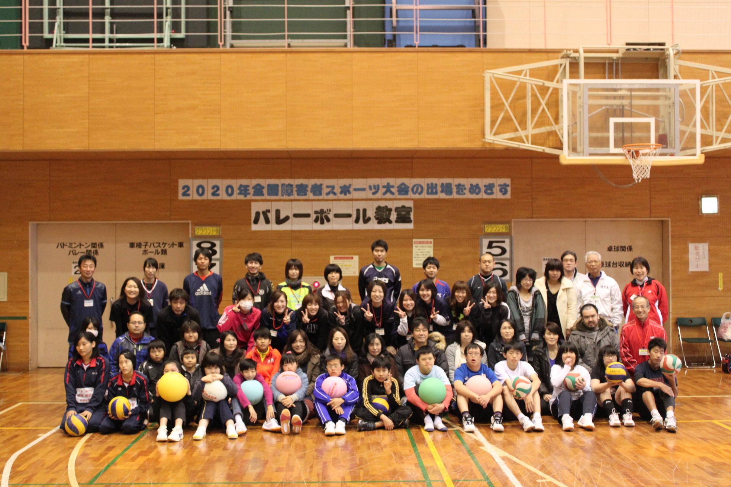 平成28年度知的障害者バレーボール教室について!